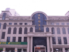 Harbin Post Hotel, Harbin