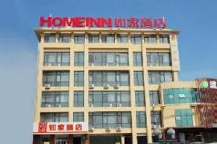 Home Inn Hotel Qingdao Licang Jiushui Road, Qingdao