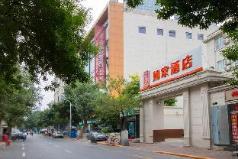 Home Inn Hotel Tianjin Binjiang Avenue Shanxi Road, Tianjin