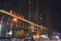 Home Inn Hotel Shenyang Huanggu Tawan, Shenyang