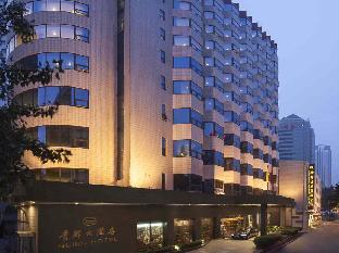 Guidu Hotel Jinan