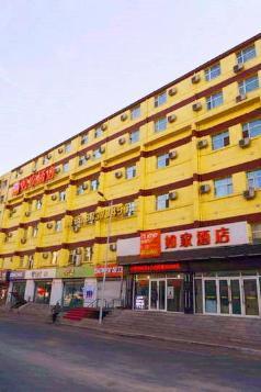 Home Inn Hotel Harbin Dawai Nanji Transportation Center, Harbin