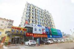Home Inn Hotel Qingdao Jiaozhou Guangzhou Road, Qingdao