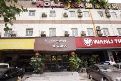 Home Inn Hotel Guangzhou Tianhe Road, Guangzhou