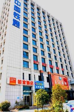 Home Inn Hotel Yangzhou Hanjiang, Yangzhou