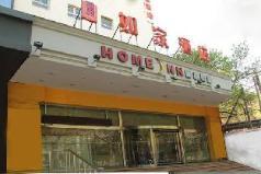 Home Inn Hotel Tianjin Tanggu Yingkou Avenue, Tianjin