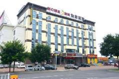 Home Inn Hotel Dezhou Development Area High Speed Rail Station, Dezhou