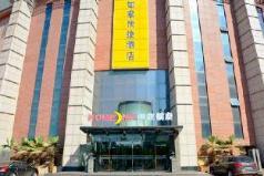 Home Inn Hotel Tianjin Jingjin Road, Tianjin
