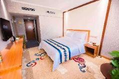Xian Guo Tai Hotel, Xian