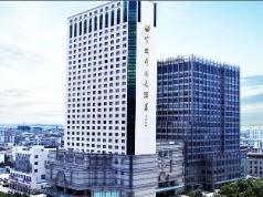 New Century Ningbo Hotel, Ningbo