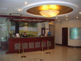 GreenTree Inn Shanghai Chifeng Road Metro Station Business Hotel Shanghai - Reception