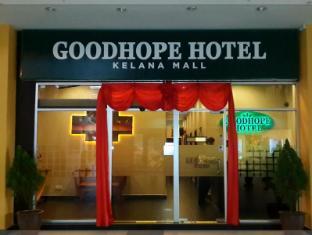 GoodHope Hotel Kelana Mall Kuala Lumpur - Kuala Lumpur