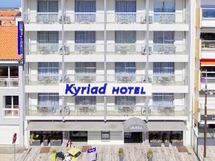 Kyriad Les Sables d Olonne - Plage - Centre des Congres