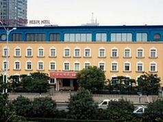 Wesun Hotel, Wuhan
