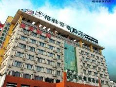 GreenTree Inn Hefei West Second Ring Road Anhui Province Tumor Hospital Hotel, Hefei
