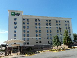 Holiday Inn Express Baltimore West - Catonsville