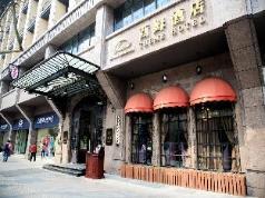 Chengdu Theme Hotel, Chengdu