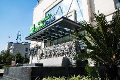 Holiday Inn Express Chengdu Xindu, Chengdu