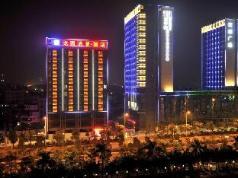 Longyuang Gorgeous Hotel, Shenzhen