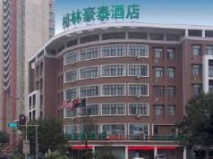 Greentree Inn Tianjin Tanggu Hebei Road Foreign Commodities Market Business Hotel, Tianjin