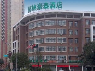 Greentree Inn Tianjin Tanggu Hebei Road Foreign Commodities Market Business Hotel