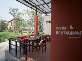 booking Amphawa (Samut Songkhram) Varee Manust Resort hotel