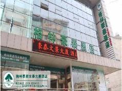 Greentree Inn Langfang Sanhe South Yingbin Road Express Hotel, Langfang