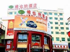 Vienna Hotel Guangzhou Jichang Branch, Guangzhou