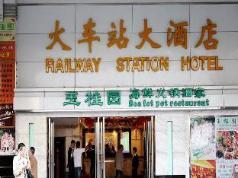Shenzhen Railway Station West Building Hotel, Shenzhen