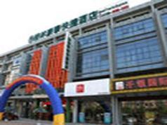 Greentree Inn Jiangsu Nantong Qidong Bus Station Express Hotel, Nantong