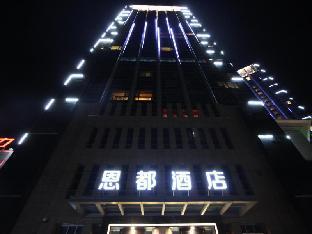 Ando Hotel