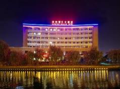 Hangzhou Shujiang Hotel, Hangzhou