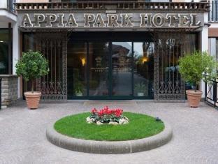 Reviews Appia Park Hotel Centro Congressi