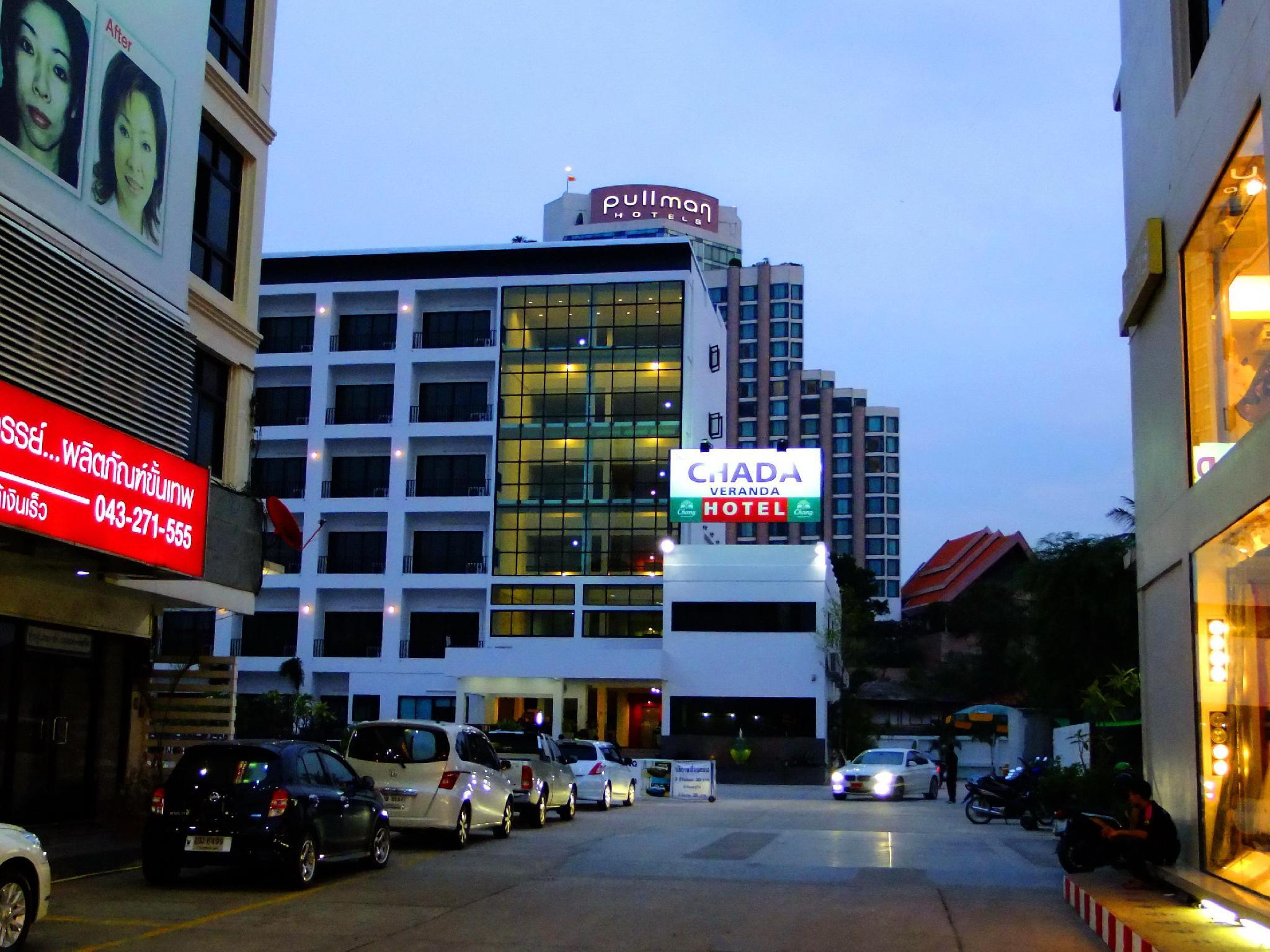 乍得游廊酒店,โรงแรมชาดา เวอแรนด้า