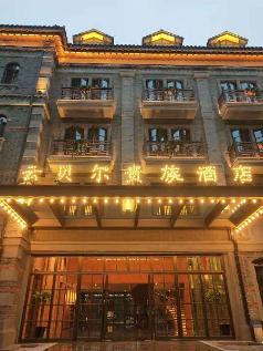 Noble Hotel Yunbel, Jiaxing