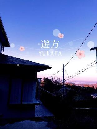 Neo Resort Home -YUKATA@Izu Атами