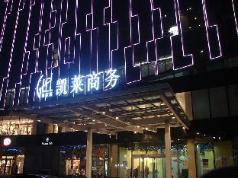 Gtel Rock City Qingdao Hotel, Qingdao