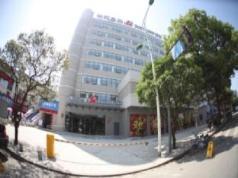 Jinjiang Inn Danjiangkou Station Road, Shiyan