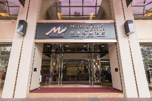 Booking Now ! Metropark Hotel Mongkok