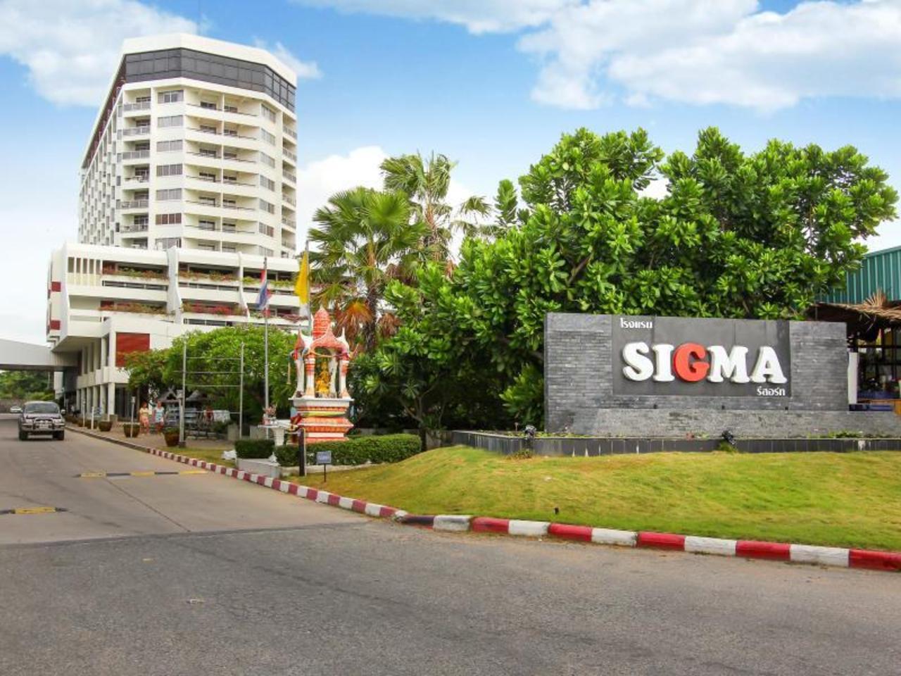 ซิกมา รีสอร์ท จอมเทียน พัทยา (Sigma Resort Jomtien)