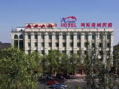 Xinjiang Astana Hotel, Urumqi
