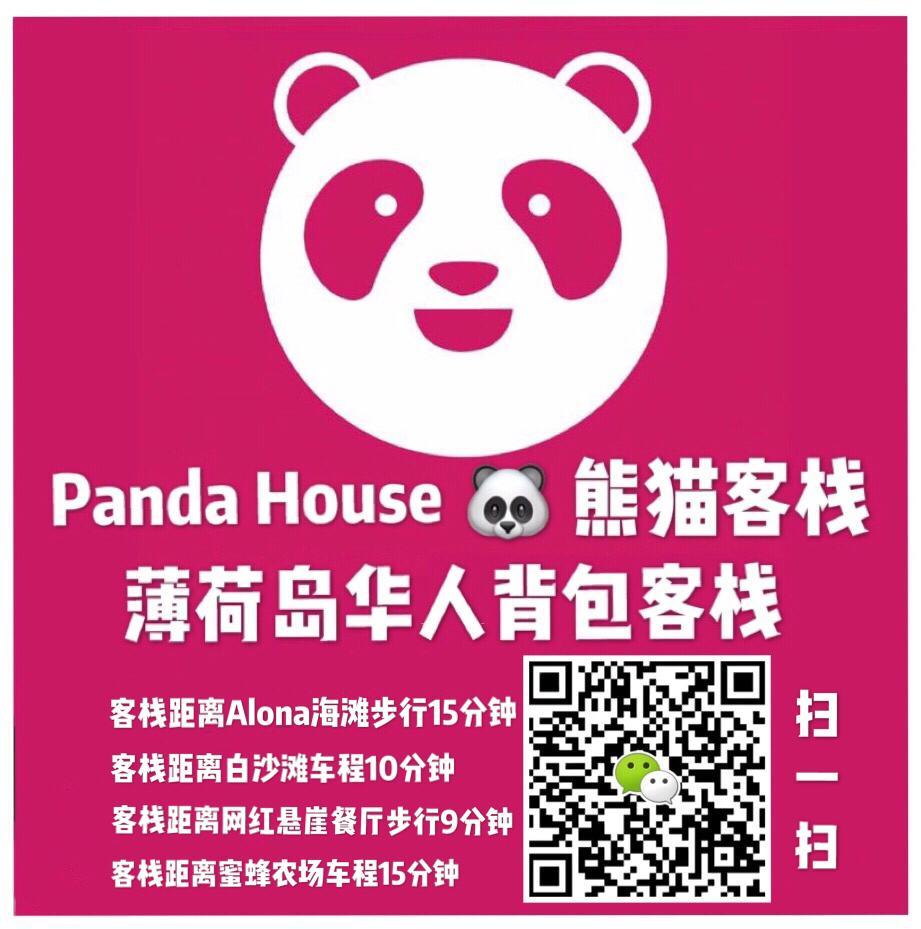 Panda House1.38m bed room.15 mins to AlonaBeach - Hotels Information/Map/Reviews/Reservation