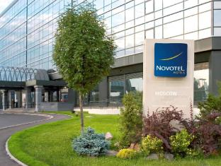 Novotel Moscow Sheremetyevo Airport Hotel Moscow - Exterior