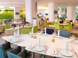 Novotel Moscow Sheremetyevo Airport Hotel Moscow - Interior