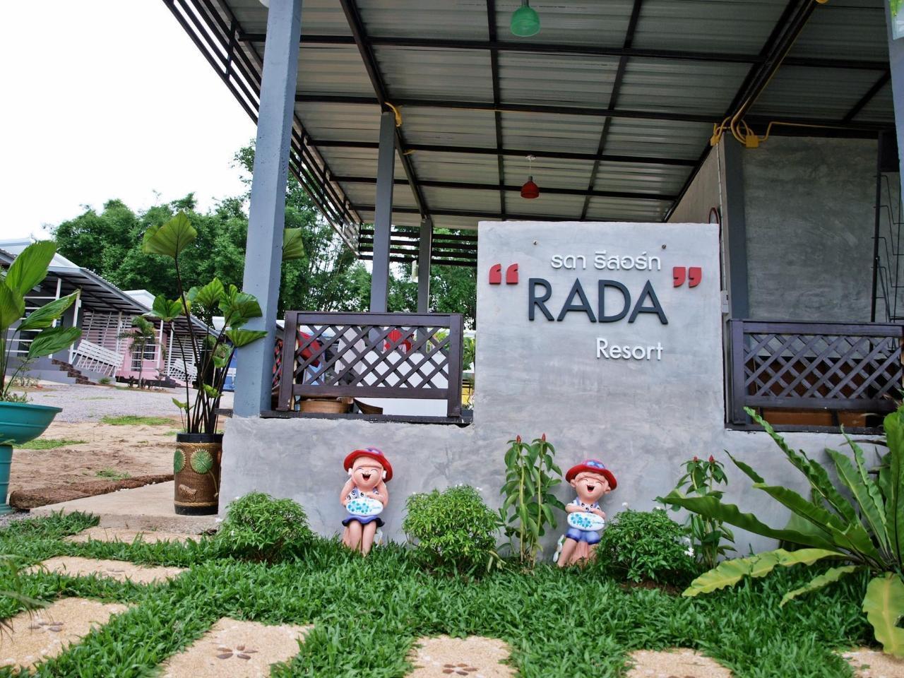 รดา รีสอร์ท (Rada Resort)