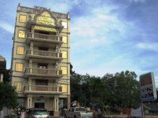 Platinum Hotel - Sihanoukville