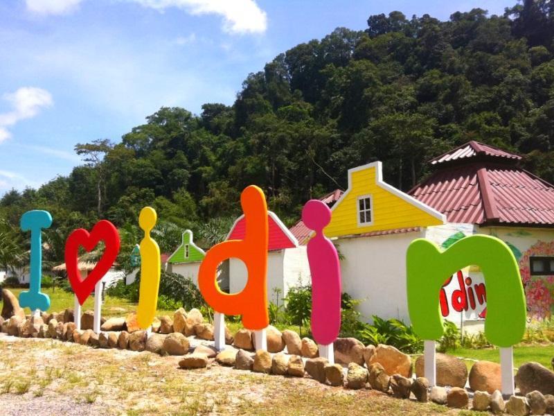 艾丁精品度假村,ไอดิน บูติก รีสอร์ท