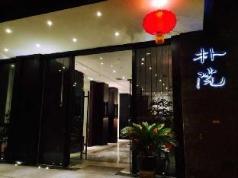The Hotel Zen Urban Resort, Chengdu
