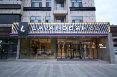 Lavande Hotels Urumqi Diwopu International Airport, Urumqi