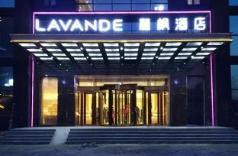 Lavande Hotels Harbin IceSnow World University of Commerce, Harbin